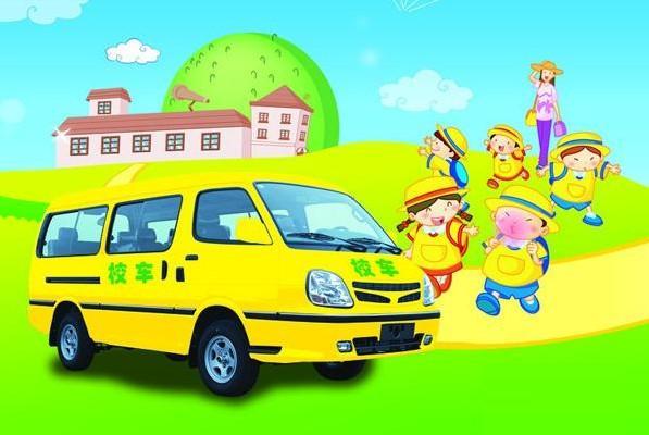 GPS定位系统确保肇州校车安全运行