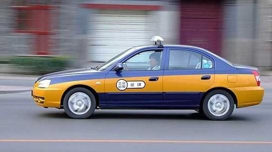 出租车上安装GPS定位器,被丢物品都可找回