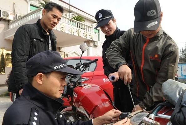 摩托车、电动车上安装GPS定位器防盗