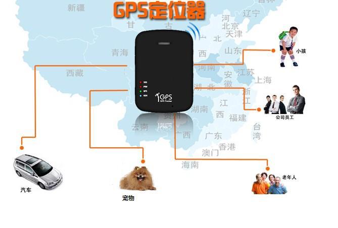 GPS手机定位器--老人和小孩的安全卫士